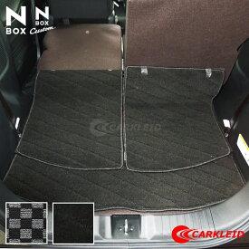 N-BOX JF3 JF4 フロアマット ラゲッジマット 全2色 (ブラック/グレー) nboxカスタム 新型nbox 新型nboxカスタム 新型 n box nbox カスタム N-BOXカスタム 内装 パーツ ドレスアップ アクセサリー カーマット トランクマット 内装パーツ