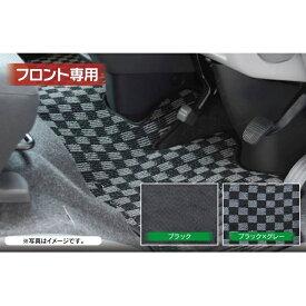 NV350キャラバン パーツ NV350 E26 プレミアムGX カスタム 荷室 NV350キャラバン内装パーツ キャラバン NV350キャラバンフロアマット フロアマット フロントマット カーマット 内装 ドレスアップ アクセサリー 内装パーツ カスタムパーツ ドレスアップパーツ