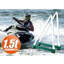 ジェットスキー用 吊り上げ スリングハーネス 1.5t 吊上げ 吊り具 ラバーコート加工 マリン ジェット マリンスポーツ …