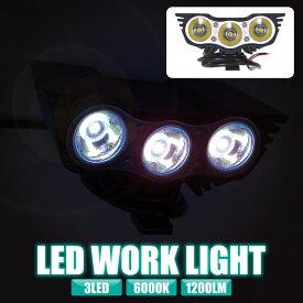 ワークライト LED ルーフ バイク 車 広角 角型 20W 6000K 1200LM ライト ランプ キャンプ グッズ 車中泊 ルーフキャリア ラダー ルーフラック オフロード suv rv アクセサリー パーツ カスタム ドレスアップ カスタム 改造 外装 作業灯 1P 汎用