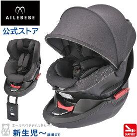 【無くなり次第予約販売】チャイルドシート シートベルト取付 回転式 エールベベ AB868 エールベベ クルット 4s プレミアム 新生児 から 4歳頃 ailebebe carmate