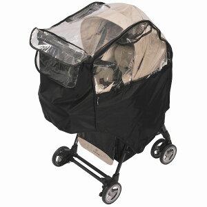 ベビーカーAILEBEBEST4エールベベ・フラコット用レインカバークリア0ヶ月から使えるベビーカーフラコット専用