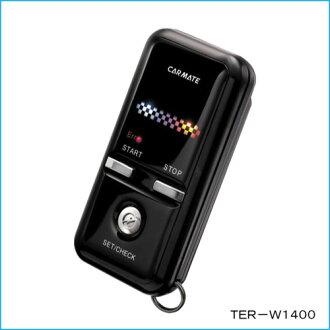 供CarMate TER-W1400 TE-W1400、TE-W1400R使用的备件遥控零件修理零部件