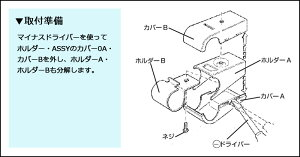 カーメイトロッドホルダー用補修パーツZSP16ホルダーサイドパイプ取付|釣り用品|補修部品|補修パーツ|INNO(イノー)|FIRSTSTRIKE(ファーストストライク)パーツ|カー用品便利|