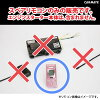 Carmate TER-W2200 TE-W2200 for remote control-parts-parts-repair parts car life Institute-car supplies handy: 05P28oct13