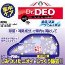 消臭剤 車 カーメイト D220 ドクターデオ スチームタイプ 浸透 大型 無香