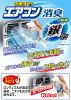汽车除臭剂 | carmate D29 现在空调除臭剂银海洋壁球 | 除臭喷雾 | 空气清新剂 | 汽车强大的除臭剂 | 消除