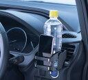 ドリンクホルダー カーメイト DZ278 ドリンクホルダー カーボン調 iPhone スタンド 車 スマホスタンド 【アウトレット…