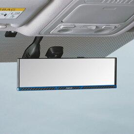 ルームミラー カーメイト DZ364 3000R 277mm 緩曲面鏡 高反射鏡 カーボン調 ブルー バックミラー 車 ワイドミラー 【アウトレット】carmate
