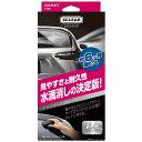 カーメイト C135 エクスクリア 超親水ガラスコート 車 リアガラス サイドガラス 親水 コーティング 効果持続6ヵ月 ca…