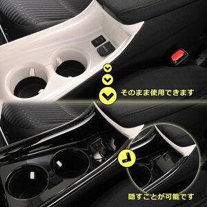 カーメイトCX500トヨタプリウス50用グランコンソールブラック増設電源USBポート付センタートレイ内装カスタムコンソールイルミ