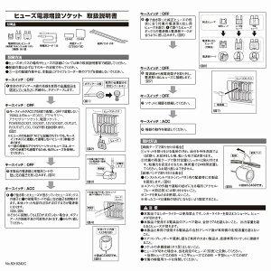 シガーソケット2連電圧12V24V車電源増設