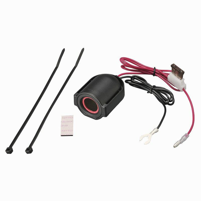 カーメイト CZ484 増設ソケット ドライブレコーダー用 ギボシタイプ