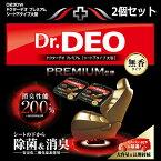消臭剤車 カーメイトD230ドクターデオプレミアムシート下タイプ大型無香
