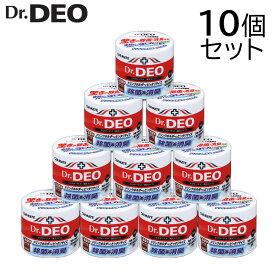消臭剤 車 カーメイト D79 ドクターデオ Dr.DEO置きタイプ 10個セット 車の強力消臭剤 除菌 carmate