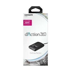 dAction360