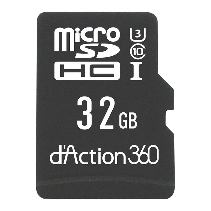 カーメイト DC3 ダクション360シリーズ専用microSDカード32GB ドライブレコーダー アクションカメラ 360度カメラ ダクション d'Action 360S 前後 左右 撮影 超広角 全天球モデル スマホ連携