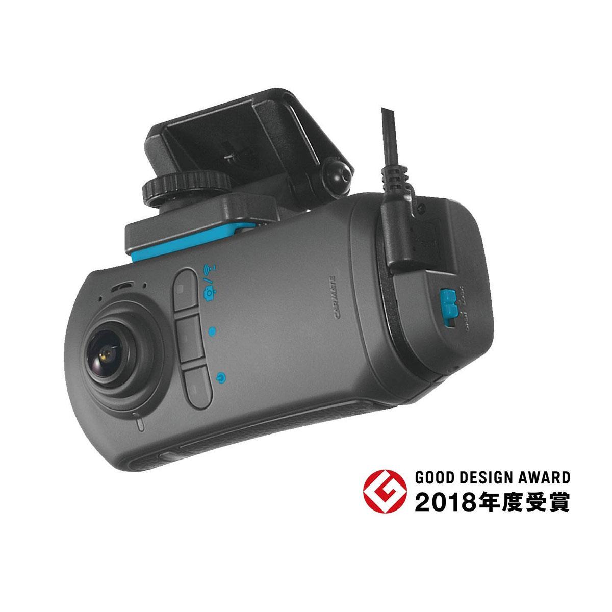 カーメイト ドライブレコーダー アクションカメラ 360度カメラ ダクション d'Action 360S 前後 左右 撮影 超広角 全天球モデル スマホ連携 DC5000 carmate
