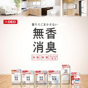 消臭剤部屋カーメイトDSD11ドクターデオ(Dr.DEO)スチームタイプ部屋用安定化二酸化塩素強力除菌リビング寝室子供部屋ニオイの元から消臭