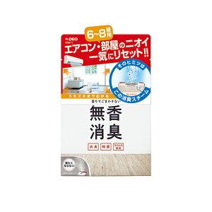カーメイト(CARMATE)無香消臭剤|DSD11ドクターデオ(Dr.DEO)スチームタイプ部屋用|リビング|寝室|子供部屋|安定化二酸化塩素使用|ウイルス除去|除菌