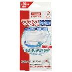 カーメイトDSD35ドクターデオマスクの除菌強力消臭除菌carmate