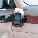 スマホ 車載ホルダー カーメイト DZ117 ドリンクホルダー&ホルダー 木目 ドリンクホルダー 車内収納 【アウトレット…