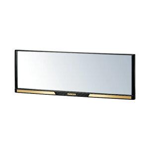 ルームミラー車緩曲面鏡カーメイトDZ3903000R247mmリヤビューミラーカーボン調ゴールドcarmate