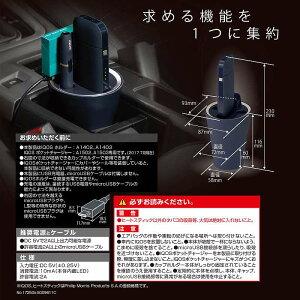カーメイトDZ429iQOS(アイコス)専用スタンドネイビー夜間でもみやすいホワイトLED搭載2.4Plus対応