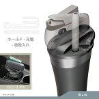 カーメイトDZ513IQOS3専用スタンドブラック車載アイコス3ケースカバーホルダー充電吸い殻入れアイコス3iqos3ケース