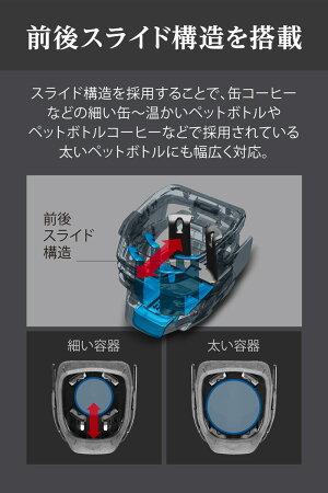 カーメイトDZ559CF-8ドリンクホルダークワトロエアコン取り付けドリンクホルダー吹き出し口取付カー用品carmate