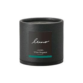 車 芳香剤 ルーノ(luno) カーメイト G1283 ルーノ オム フォレスト ゲル ホワイトベルガモット フォレストゲル carmate