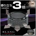 車 芳香剤 ブラング(BLANG) カーメイト G1393 ブラング パワーソリッド ホワイトシャンプーの香り カーフレグランス