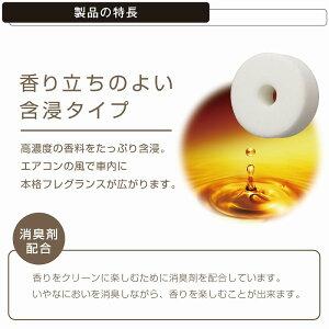 カーメイトH1252サイエアベアエターナルフラワーカーフレグランスエアコン用車用芳香剤