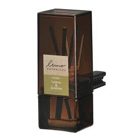 カーメイト H1262 ルーノ(luno) リードフレグランス ボタニカル レモン&ジャスミン 車用芳香剤 フレグランス carmate