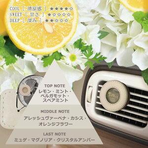 芳香剤車サイ(Sai.)|カーメイトH803サイセレクトACヴァーベナシトラス|芳香剤