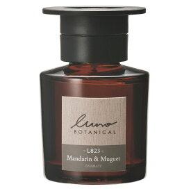 芳香剤 車 カーメイト L823 ルーノ(luno) リキッド ボタニカル マンダリン&ミュゲ 車用芳香剤 フレグランス 香り控えめ 優しい香り carmate