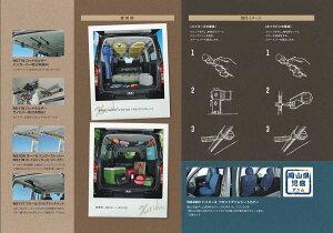 カーメイトNS101Xride(クロスライド)サイドバーハイエース200系(スーパーGL/GLワゴン)&NV350キャラバン(ノーマルルーフ)専用サイドバー