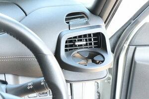 カーメイトNZ568ドリンクホルダーペアセレナ用ブラック日産セレナC27系(ライダー系除く)運転席側用助手席側用ドリンクホルダー車種専用設計セレナ専用