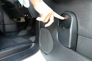カーメイトNZ569ゴミ箱セレナ用ブラック日産セレナC27系H28.8〜車種専用設計セレナ専用(右ハンドル車専用)H29.8月現在セレナc27パーツ