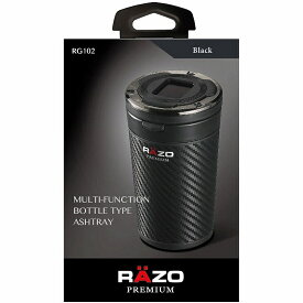 カーメイト RAZO 車 灰皿 RG102 CARBON STYLE ASHTRAY カーボンスタイル 灰皿 ブラック carmate