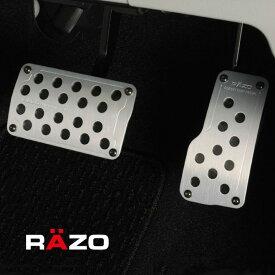 カーメイト RP121 RAZO スーパーグリップペダル ATセット アクセルペダル ブレーキペダル nvan nバン nbox ジムニー 64 carmate