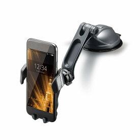 カーメイト SA28 スマホルダー ロングアーム 吸盤 ウィングキャッチ ブラック 車載ホルダー スマホホルダー 車載用 スマホ スマホスタンド 車 スマートフォン