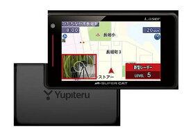 ユピテル YUPITERU レーザー&レーダー探知機 セパレートタイプ LS710(LS700後継機)