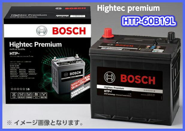 カオス60B19Lを超えた超大容量 ボッシュ ハイテックプレミアム HTP 60B19L 高性能 バッテリー スズキ ワゴンR用 互換 B19L【送料込】