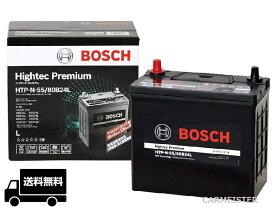 BOSCH ボッシュ ハイテック プレミアム バッテリー N-55 互換 B24L 国産車用 HTP-N-55/80B24L