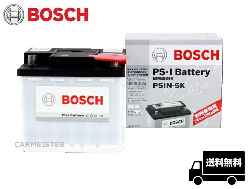 PSIN-5K BOSCH ボッシュ バッテリー スマート フィアット 500 グランデプント バルゲッタ パンダ プント03 プント99