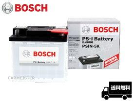 PSIN-5K BOSCH ボッシュ バッテリー スマート プジョー 208 106 206 307 607