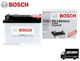 PSIN-6C BOSCH ボッシュ バッテリー プジョー 208 206 207 306 307 308 406 407