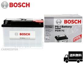 PSIN-7C BOSCH ボッシュ バッテリー キャデラック CTS DTS SRX
