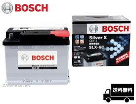 SLX-6C BOSCH ボッシュ シルバーバッテリー プジョー 208 1007 206 207 3008 306 307 308 406 5008 508 607 RCZ